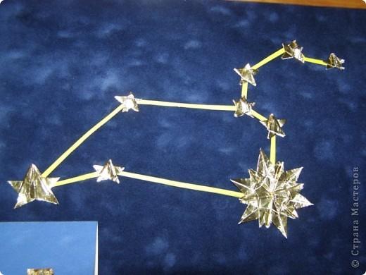 """Моя звезда-комета.Название-Огонь.Она состоит из 4 """"крыльев"""",2 """"ракет"""".Хвост-11 модулей.Маленькая звезда-4 """"звездолета"""" фото 6"""