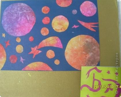 """1. Тренировочный полёт. Моя звезда. Звезда  """"Элина"""" Мне понадобилось 8 модулей """"Крылья"""" жёлтого цвета, 8 модулей """"Комета"""" красного цвета, 8 модулей """"Шаттл"""" фиолетового цвета. В середину приклеила розовую бусинку. Мне очень нравится имя сказочной принцессы Элины, поэтому я назвала свою звезду в её честь. фото 6"""