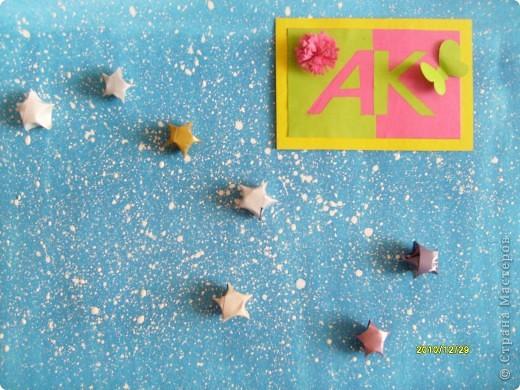 Звездное небо! фото 10