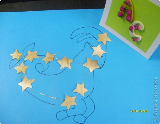 """Тема 1. Моя звезда называется """"Мечта"""". Она волшебная и может исполнять самые заветные желания. Я хотела бы подарить эту звезду тем детям, у которых нет родителей, чтобы она исполняла их желания и они обрели семью. Эту звезду я сделала из 6 модулей """"крылья"""" и 6 модулей """"звездолёт"""". фото 4"""