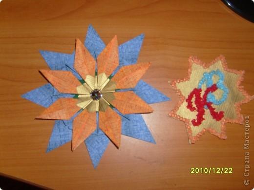 Для начала я поучился делать модули и складывать предложенные звезды. Мне понравилось и я сделал еще несколько звезд. фото 2