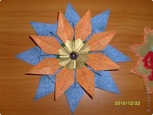 Для начала я поучился делать модули и складывать предложенные звезды. Мне понравилось и я сделал еще несколько звезд. фото 3