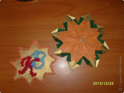 Для начала я поучился делать модули и складывать предложенные звезды. Мне понравилось и я сделал еще несколько звезд. фото 4