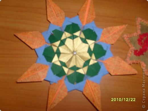Для начала я поучился делать модули и складывать предложенные звезды. Мне понравилось и я сделал еще несколько звезд. фото 7