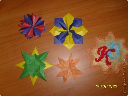 Для начала я поучился делать модули и складывать предложенные звезды. Мне понравилось и я сделал еще несколько звезд. фото 1