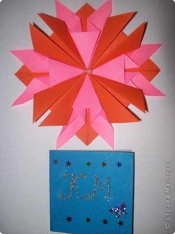 """Тема 1. Моя звезда. Мне очень нравится техника """"оригами"""". Вот какая звёздочка у меня получилась, называется она """"Фантазия"""". фото 4"""