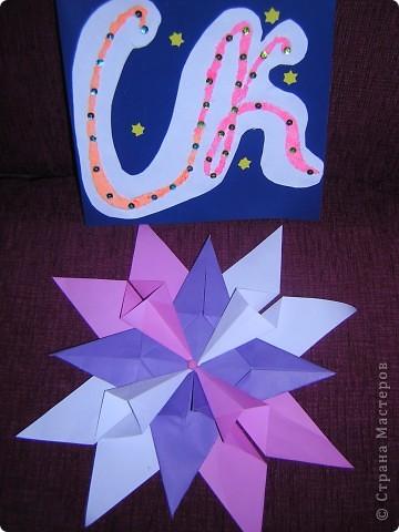 """Звезда """"Афродита"""" (Материалы: бумага, клей, бусинка). Мою звезду я решила назвать """"Афродита"""". В честь греческой богини красоты. Эта звезда появляется на небе раз в тридцать лет. Ровно в полночь. Если загадать желание, когда она сияет на ночном небе, то оно обязательно сбудется. Вот такая моя звезда. Сделала я её из 4-х модулей """"Крылья"""" и 4-х модулей """"Стрела"""". фото 1"""