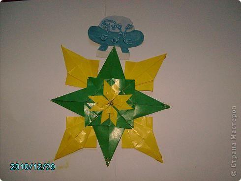"""1.Моя звезда. Свою звезду я собрала из 4 модулей """"Крылья"""", 4 модуля """"Стрела"""" и 4 модуля """"Звезда"""". фото 1"""