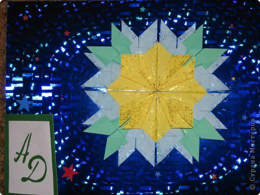 """Моя  Рождественская  звезда- исполняющая  самые  заветные  желания. Я  использовала  4  модуля """"Шатл""""  и  12  модулей """"Крылья"""" фото 1"""