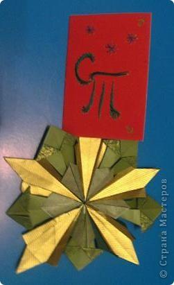 """для этой звезды я взяла по 5 модулей """"шатл"""", """"стрела"""", """"ракета"""". Делала из бумаги для оригами, там в наборе есть золотая бумага! фото 1"""