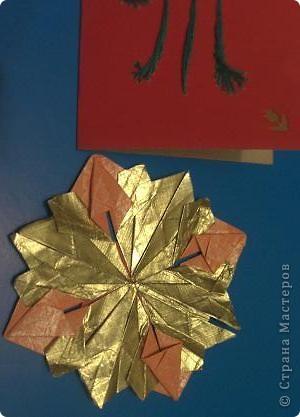 """для этой звезды я взяла по 5 модулей """"шатл"""", """"стрела"""", """"ракета"""". Делала из бумаги для оригами, там в наборе есть золотая бумага! фото 3"""
