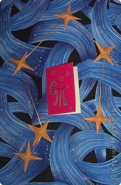 """для этой звезды я взяла по 5 модулей """"шатл"""", """"стрела"""", """"ракета"""". Делала из бумаги для оригами, там в наборе есть золотая бумага! фото 4"""