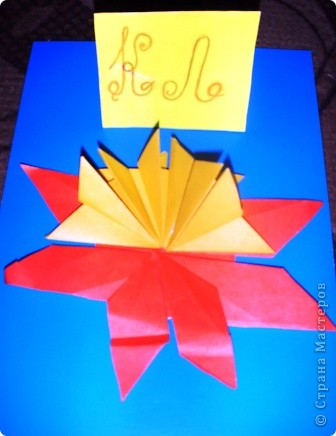 """Хочу тоже отправиться  с вами в полет! Моя звезда - Вега (понравилось название)- 4 модуля """"Крылья"""" и 4 """"Шатла"""" фото 1"""