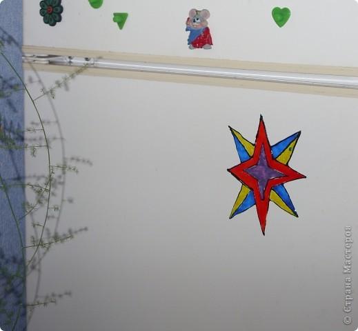 """Свою звезду я выполнила из 4 модулей """"комета"""", 4 модулей """"стрела"""", 4 модулей """"Ракета"""" и конечно же все это моего любимого розового цвета. фото 5"""