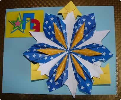 Звезда из фольгированого картона.  фото 8