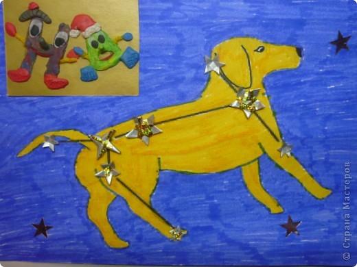 """Тренировочный полет. Моя звезда. Когда рождается звезда, ей дают имя.  Имя моей звезды DOGSTAR. Назвала я её в честь моей любимой собаки. Пусть все кто будут смотреть на мою звезду - будут добрыми и преданными друзьями. В моей звезде Модули """"Шаттл""""-9шт (розовые, синии и красные). Модули """"стрела""""-3шт(оранжевые). Модули """"ракета""""-3шт.(фиолетовые, блестящие) фото 2"""