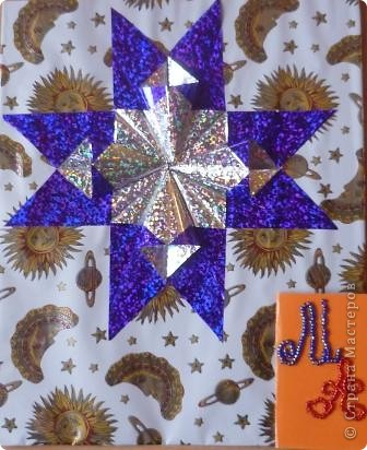 """Сначала я училась делать звёзды из одинаковых модулей. Эта звезда из 4 модулей """"Крылья"""". фото 1"""