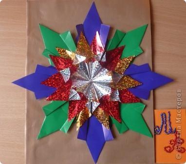 """Сначала я училась делать звёзды из одинаковых модулей. Эта звезда из 4 модулей """"Крылья"""". фото 4"""