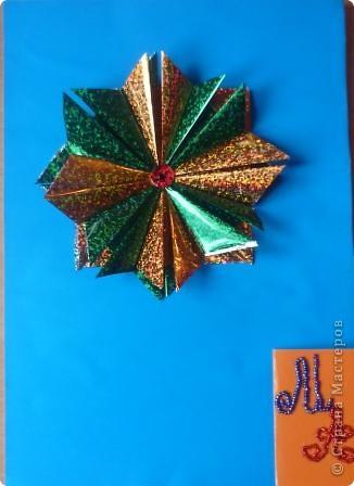 """Сначала я училась делать звёзды из одинаковых модулей. Эта звезда из 4 модулей """"Крылья"""". фото 3"""
