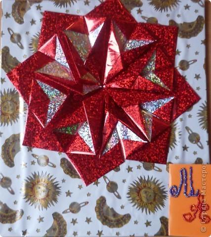 """Сначала я училась делать звёзды из одинаковых модулей. Эта звезда из 4 модулей """"Крылья"""". фото 2"""