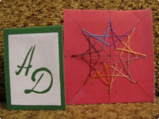 """Моя  Рождественская  звезда- исполняющая  самые  заветные  желания. Я  использовала  4  модуля """"Шатл""""  и  12  модулей """"Крылья"""" фото 5"""