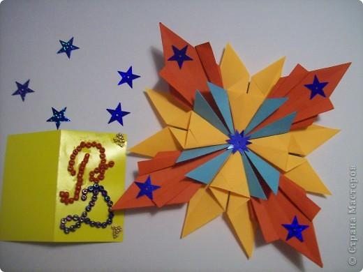 """Вот мое первое задание. Это моя первая звезда. При ее изготовлении я использовала модули """"Крылья"""", """"Шаттл"""", """"Ракета"""" (всех взяла по 4 шт.). Называется моя звезда """"Мудрая"""". она дарит людям знания и на своих волшебных лучиках рассылает им таланты. фото 1"""