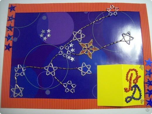 """Вот мое первое задание. Это моя первая звезда. При ее изготовлении я использовала модули """"Крылья"""", """"Шаттл"""", """"Ракета"""" (всех взяла по 4 шт.). Называется моя звезда """"Мудрая"""". она дарит людям знания и на своих волшебных лучиках рассылает им таланты. фото 5"""
