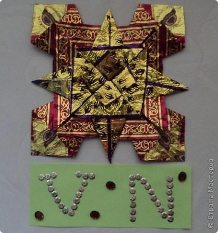 """Рождественская звезда.  Моя праздничная звезда состоит из 10 модулей """"Ракета"""" ( фантики Трюфелей) и 4 модулей """"Шаттл"""" ( фантики Белочки). фото 2"""
