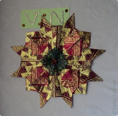 """Рождественская звезда.  Моя праздничная звезда состоит из 10 модулей """"Ракета"""" ( фантики Трюфелей) и 4 модулей """"Шаттл"""" ( фантики Белочки). фото 3"""