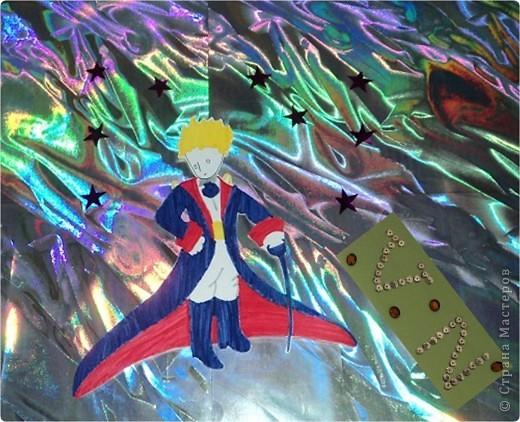 """Рождественская звезда.  Моя праздничная звезда состоит из 10 модулей """"Ракета"""" ( фантики Трюфелей) и 4 модулей """"Шаттл"""" ( фантики Белочки). фото 5"""