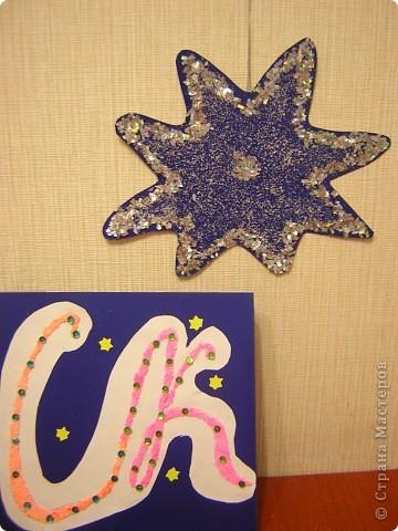 """Звезда """"Афродита"""" (Материалы: бумага, клей, бусинка). Мою звезду я решила назвать """"Афродита"""". В честь греческой богини красоты. Эта звезда появляется на небе раз в тридцать лет. Ровно в полночь. Если загадать желание, когда она сияет на ночном небе, то оно обязательно сбудется. Вот такая моя звезда. Сделала я её из 4-х модулей """"Крылья"""" и 4-х модулей """"Стрела"""". фото 3"""