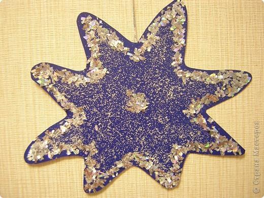 """Звезда """"Афродита"""" (Материалы: бумага, клей, бусинка). Мою звезду я решила назвать """"Афродита"""". В честь греческой богини красоты. Эта звезда появляется на небе раз в тридцать лет. Ровно в полночь. Если загадать желание, когда она сияет на ночном небе, то оно обязательно сбудется. Вот такая моя звезда. Сделала я её из 4-х модулей """"Крылья"""" и 4-х модулей """"Стрела"""". фото 2"""