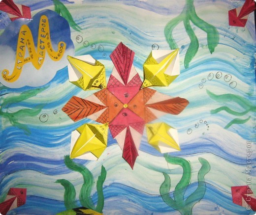 """Вот такой зоопарк! Решила я сделать звезду. Сложила базовую форму """"рыбка"""" и получились рыбы! Сложила модуль """"звездолёт"""", слегка дополнила - и получились уточки. Вот такая вот звёздочка морская. фото 1"""