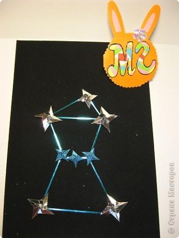 Задание №1. Моя звезда - Волшебная. фото 6