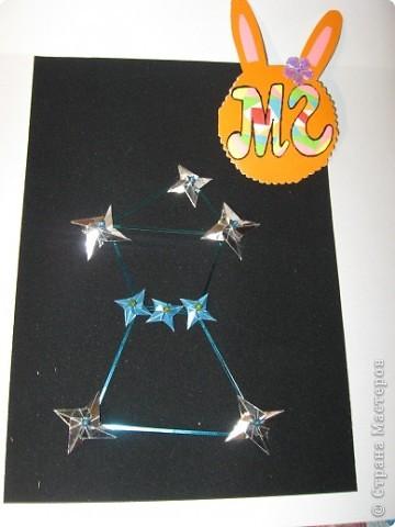 Задание №1. Моя звезда - Волшебная. фото 7