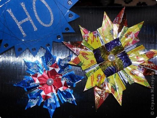 """Так как на Новый год дарят много подарков и большинство из них """"сладкие"""", а конфеты завёрнуты в великолепные, яркие обёртки, то я решила свои звёздочки сделать из фантиков. Вот, что у меня получилось. Звезда """"Ласточка"""" состоит из 4 модулей """"Крылья"""" и 8 модулей """"Ракета"""". Посмотрите какая она красивая! фото 3"""
