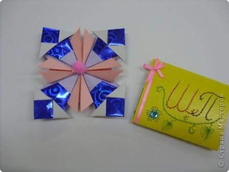 Моя звезда называется Милидия.  Она может исполнить 3 желания в новогодние праздники. Находиться звезда на Севере. Милидия напоминает квадрат, но ведь она и сделана из квадратов. Я желаю вам исполнения желаний и пусть моя звезда вам поможет в этом! фото 1