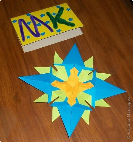 Мои звёзды фото 2