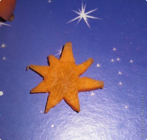 Моя звезда состоит из двух элементов: шаттл и стрела. фото 13