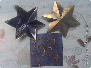 я держу свои звезды фото 14