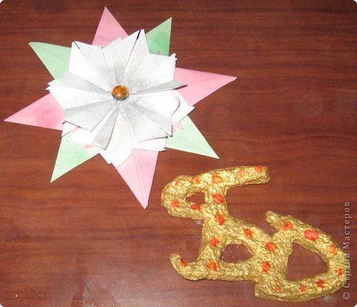 Моя первая звезда - Архисеана. Эта звезда волшебница, она приносит счастье так как получила такой дар от  Бога!!! фото 3