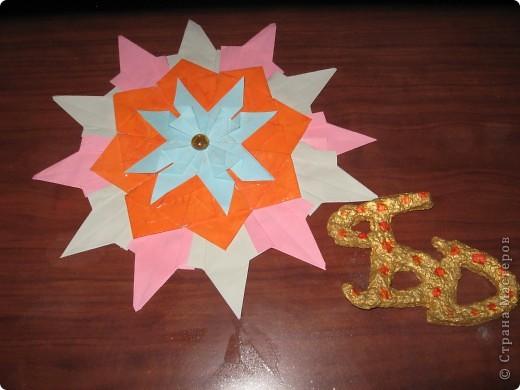 Моя первая звезда - Архисеана. Эта звезда волшебница, она приносит счастье так как получила такой дар от  Бога!!! фото 1