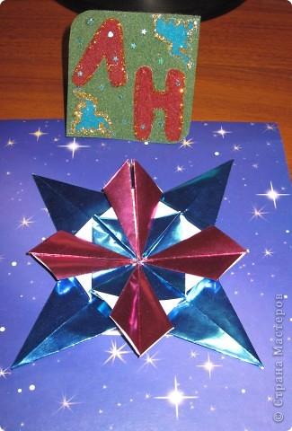 Моя звезда состоит из двух элементов: шаттл и стрела. фото 1