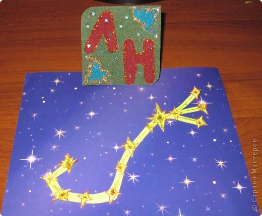 Моя звезда состоит из двух элементов: шаттл и стрела. фото 2
