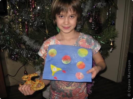 Моя первая звезда - Архисеана. Эта звезда волшебница, она приносит счастье так как получила такой дар от  Бога!!! фото 7