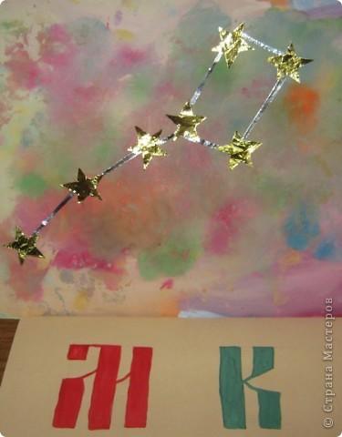 """Свою звезду я назвала ласково-Елочная Звездочка, потому что она напоминает нежные хвойные веточки, покрытые белым снегом. Звездочка получилась из 10 модулей """"Ракета"""", """"Шаттл""""-10. фото 2"""
