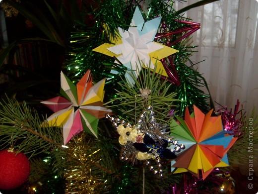 """Эта звёздочка сделана из 8 модулей """"Крылья"""" фото 5"""