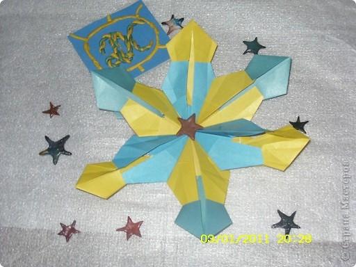 Это звезда Света-она дарит свой свет всем людям во всём мире!Использовал 6 модулей крылья и 6 модулей комета фото 1