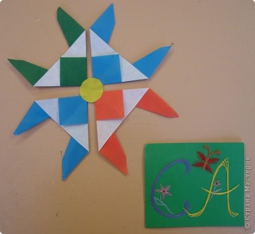 Тема 1. Моя звезда. У меня получились 3 звездочки из разных модулей. И у каждой есть свое имя. фото 3