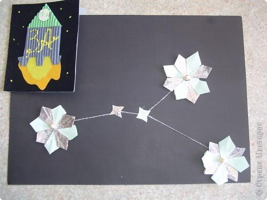 Тема 1. Тренировочный полёт. Моя звезда Моя звезда называется Радужная. Она исполняет заветные желания. Моя звезда состоит из 8 модулей Шаттл,4 модулей Крылья и 16 модулей Ракета. фото 2